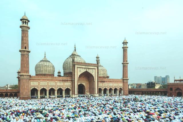 Eid ul Adha 2 - รอบรู้เรื่อง Eid ul-Adha
