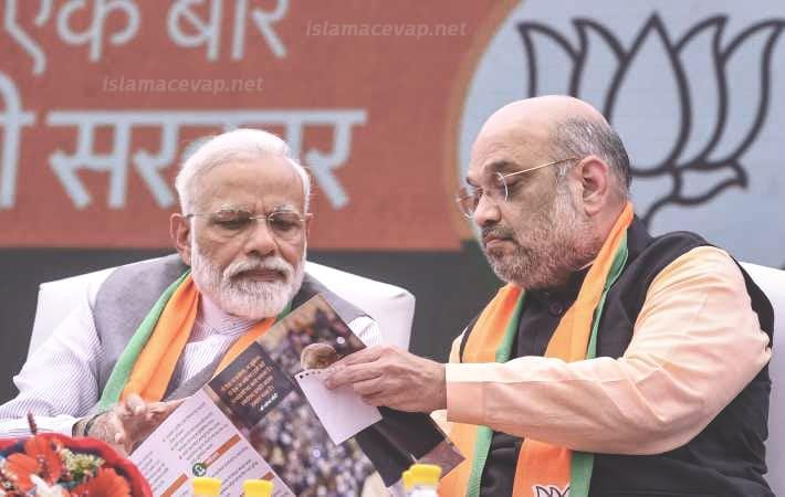 BJP 2 - ความไม่เป็นธรรมต่อชาวมุสลิมอินเดียโดย รัฐบาล BJP