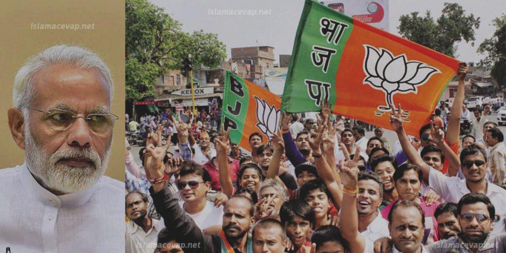 BJP4 1 1024x512 - ความไม่เป็นธรรมต่อชาวมุสลิมอินเดียโดย รัฐบาล BJP